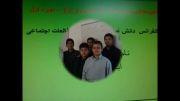 کنفرانس دانش آموزان در کلاس مطالعات اجتماعی