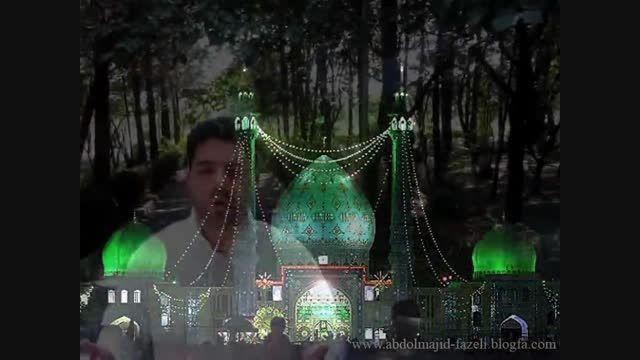شعر خوانی عبدالمجید فاضلی در وصف امام زمان (عج)