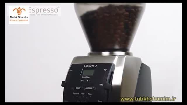 آسیاب قهوه mahlkonig مالکونیگ