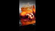 تعبیر«السلام من الله علیک یااباعبدالله»آیت الله بهجت ره