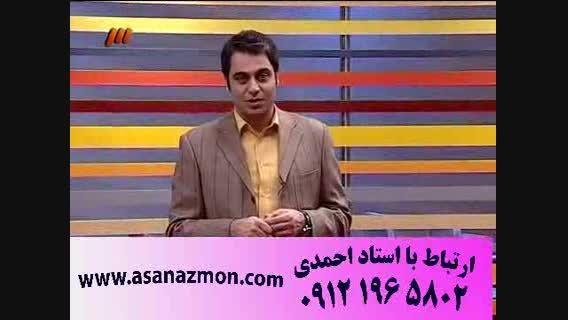 امیر مسعودی اولین مدرس ریاضی و فیزیک در صدا و سیما -  1