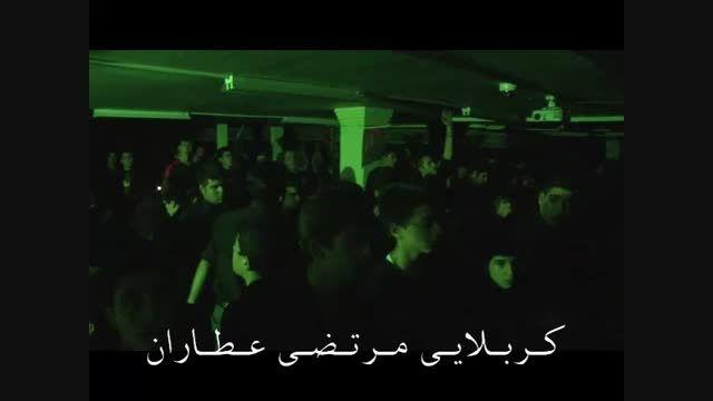 شب ششم محرم 94 -مجتمع صالحین- کربلایی مرتضی عطاران(2)