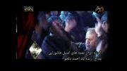 روضه قدیمی سنگین و زیبا از  زنده یاد احمد دلجو
