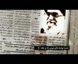 محمد نوری زاد وقتی دروغ می گوید