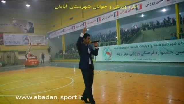 افتتاحیه جشنواره فرهنگی ورزشی مهر اروند/اجرای دزدمه