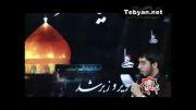یارم مولا علی-کربلایی حسین طاهری
