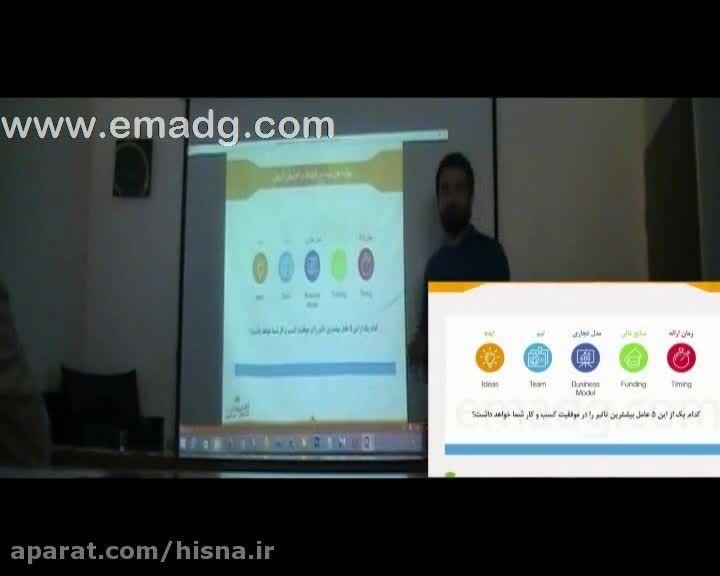 راز موفقیت وب سایت های بزرگ - emadg.com
