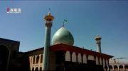 حضرت احمد بن موسی (علیه السلام) ملقب به شاهچراغ