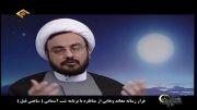 مناظره شبکه قرآن ایران با شبکه وهابی خبیثه کلمه!