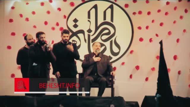 حاج حسین سیب سرخی -بدرقه فاطمیه 94
