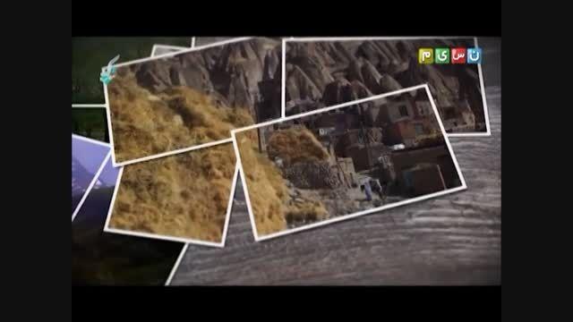 برنامه شب کوک شبکه نسیم-4