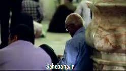 توجه به امام زمان عج .سخنرانی آیت الله سید حسن ابطحی