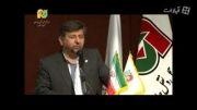 همایش طرفداران ایمنی در استان لرستان