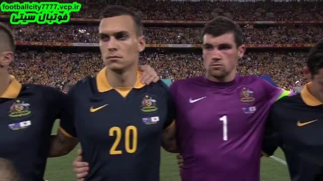 استرالیا 0 - 1 کره جنوبی(جام ملت های آسیا2015)