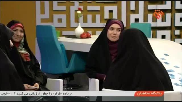 حضور سارا عرفانی در برنامه قرار آدینه شبکه افق
