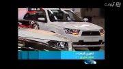 قیمت ماشین دنا: 42میلیون
