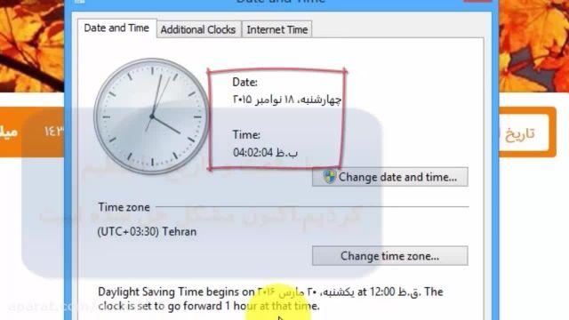 مشکل باز نشدن سایت گوگل در مرورگر فایرفاکس