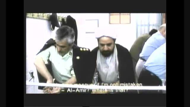 قسمتی از فیلم مارمولک اثر کمال تبریزی