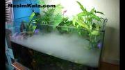 عملكرد مه ساز در آكواریوم