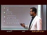 جمع بندی شیمی پایه-شیمی۲