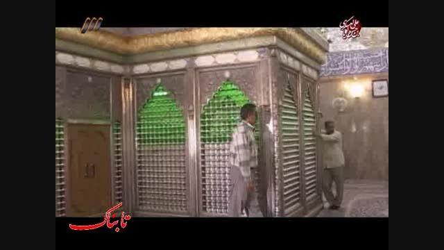 شهادت امام عسگری با صدای محمد رضا طاهری