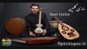 سمپل ترانه Sari Gelin(ساری گلین)سامی یوسف-آلبوم پنجم