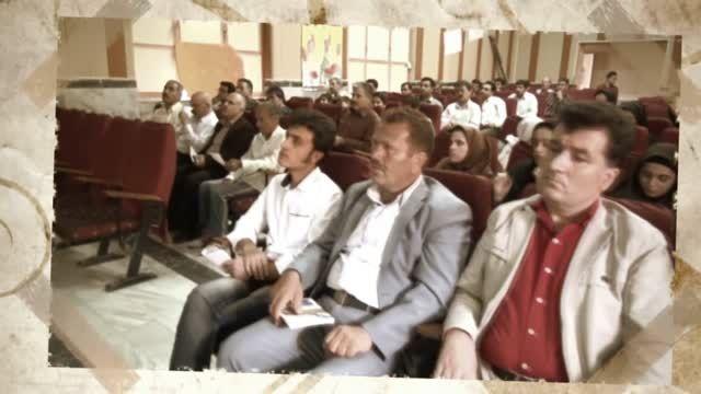 تیزر زیبای نشست کتابخوان شهرستان تاکستان - استان قزوین