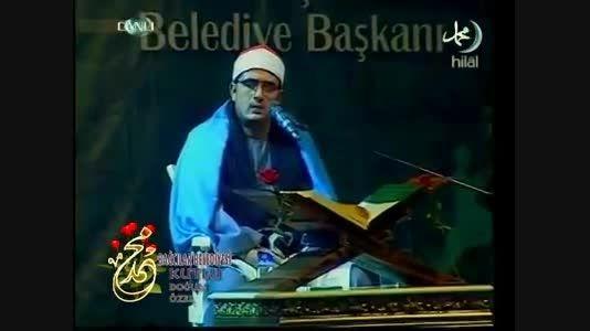 اجرایی بسیار زیبا در روز تولد حضرت محمد(ص)