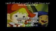 کارتون بلفی و لیلیبیت - خرید در www.BuyCartoon.ir