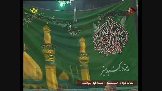 هیات عزاداری گنبد سبز-یزد- حسینیه کوی میر قطب(محرم 1394