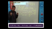 قسمت سوم ریاضی  استاد دکتر سید محمد قریشی