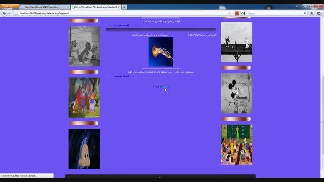 آموزش نحوه استفاده از وب سرویس