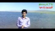 تلویزیون اینترنتی پارسوآ - ویدیوی شماره 19 - گشت و گذار ستاره ها به بیدخان بردسیر - دهم خردادماه 1392