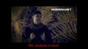 دانلود نوحه بسیار زیبای نزار قطری برای ماه محرم