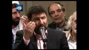 شعرخوانی سعید حدادیان در محضر رهبر انقلاب