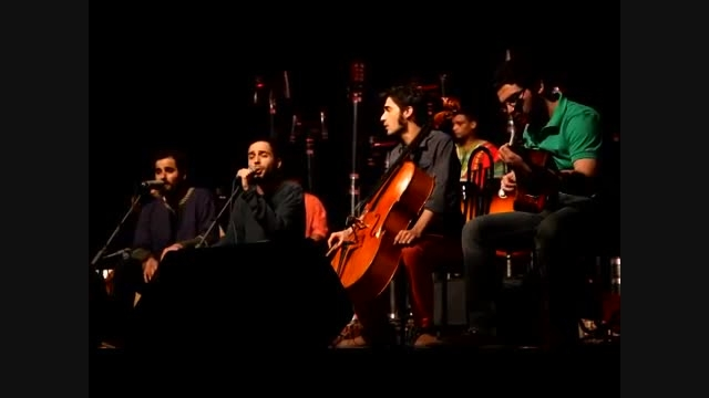 اجرای زنده آهنگ لبخند گروه کماکان