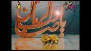 جشن بزرگ مردمی امام زمان (عج) پخش از شبکه ی فارس