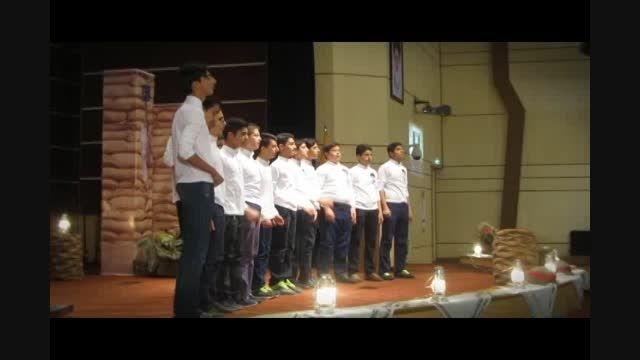 اجرای هم خوانی و بازخوانی ترانه مرگ بر آمریکا هتل ثامن