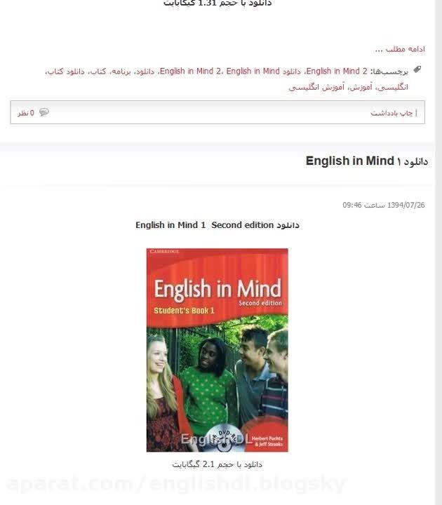 دانلود کتاب های English in Mind