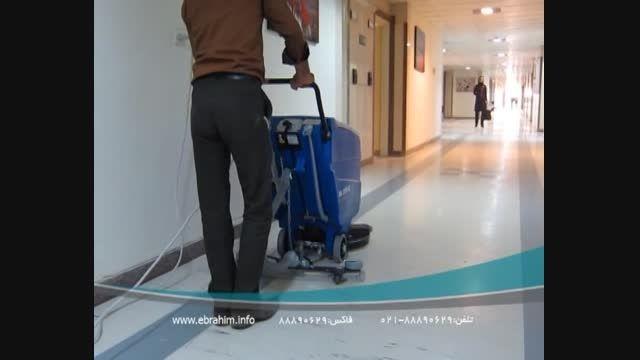 دستگاه کف شوی- زمین شور کابلی- اسکرابر دستی
