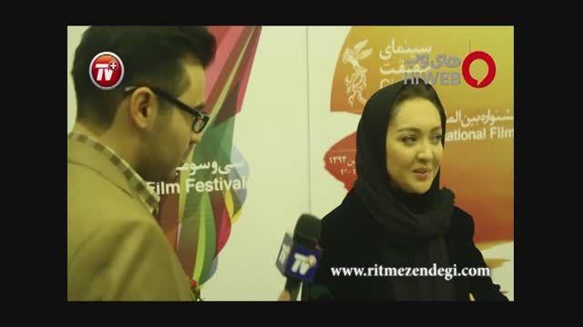 فیلم افتتاحیه سی و سومین جشنواره فیلم فجر+پشت صحنه