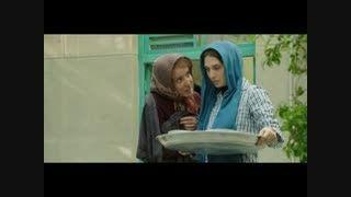جشنواره فیلم فجر 33 : تیزر فیلم سینمایی کوچه بی نام