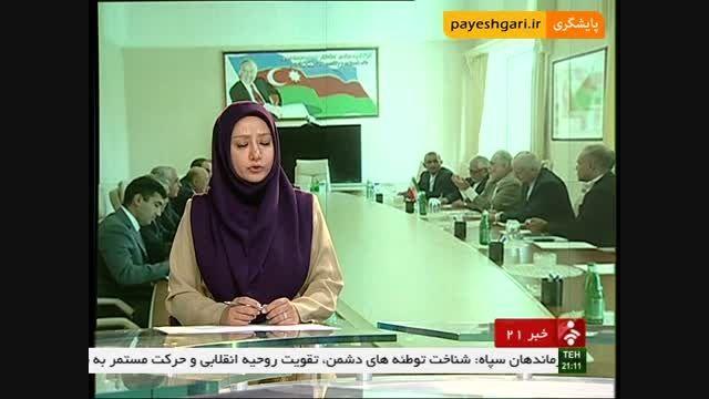 سفر معاون وزیر صنعت به جمهوری آذربایجان