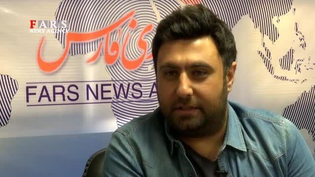 محمد علیزاده- مصاحبه با خبرگزاری فارس-کیفیت خوب