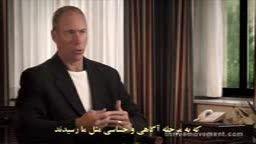 THRIVE مستند رشد دوبله فارسی