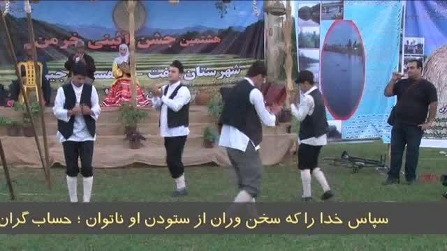 رقص گیلکی (شکرانه خرمن) گروه هنری سنت - بیژن رحمتی لرد