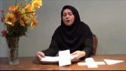 ویدیو آموزشی احجام گسترده مرکز نوآوریهای آموزشی ایران