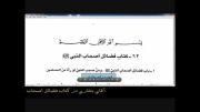 دروغ بستن ترشابی،کارشناس شبکه وهابی کلمه به بخاری