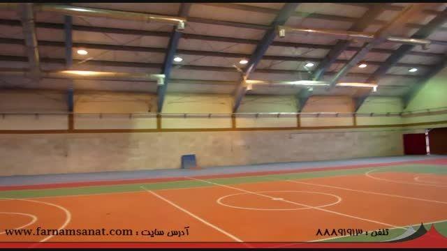 نظافت سالن های ورزشی با دستگاه اسکراب RCM ایتالیا