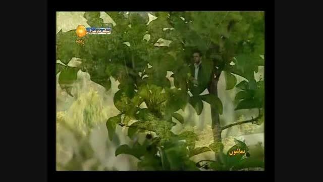 اجرای آهنگ پدر با صدای سعید بحری به مناسبت روز پدر